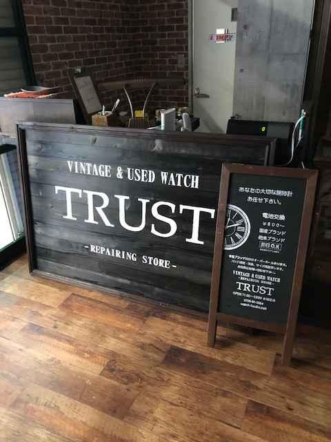 時計修理のウォッチ工房 by ヴィンテージ&ユーズド ウォッチ TRUST 店内風景です。④